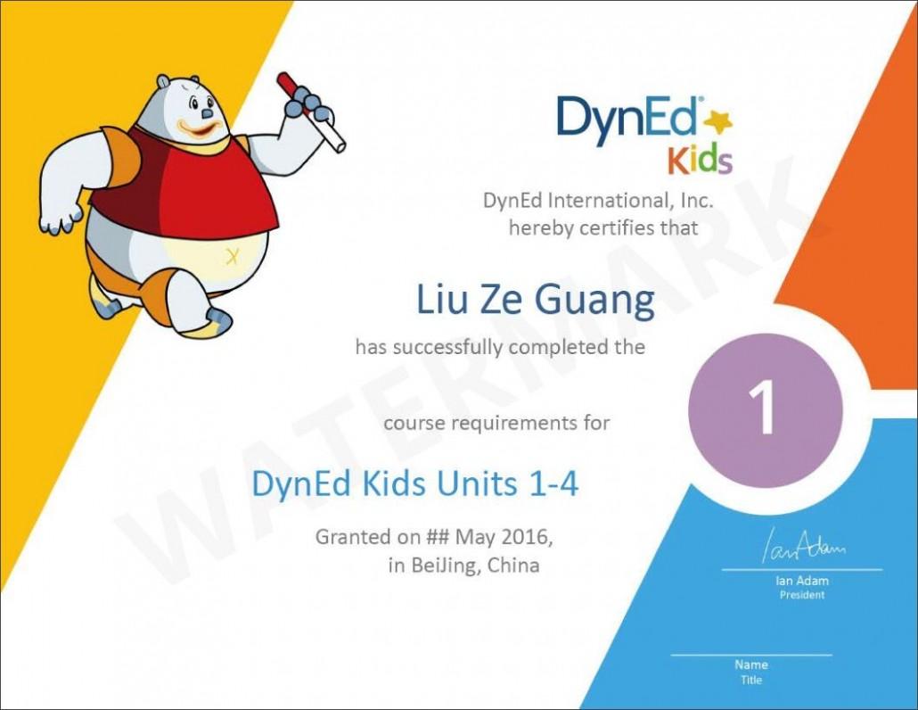 DK Certificate